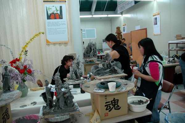 Workshop Korea