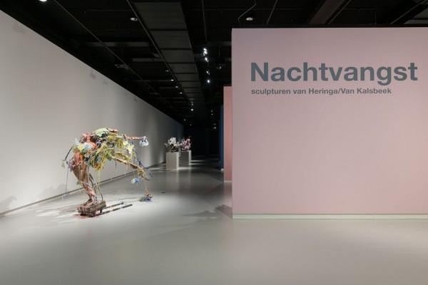 Night Catch – Stedelijk Museum 's-Hertogenbosch